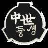 logo_ko_15c.png